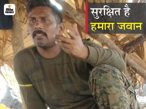 छत्तीसगढ़ से राहत भरी खबर:बीजापुर हमले के 5 दिन बाद नक्सलियों ने CRPF जवान राकेश्वर सिंह को रिहा किया; किन शर्तों पर और कैसे छूटे यह साफ नहीं