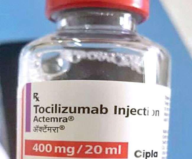 Tocilizumab की नई खेप भारत आई, कोरोना मरीजों को कैसे मिलेगी?