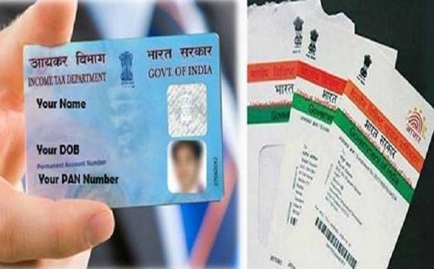 PAN और Aadhaar कार्ड लिंक कराने में राहत, 30 जून तक बढ़ी डेडलाइन