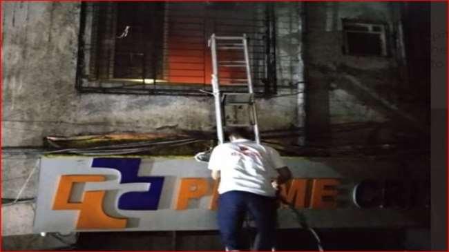 Fire In Maharashtra: महाराष्ट्र में ठाणे के प्राइम क्रिटिकेअर हॉस्पिटल में लगी आग, चार मरीजों की मौत