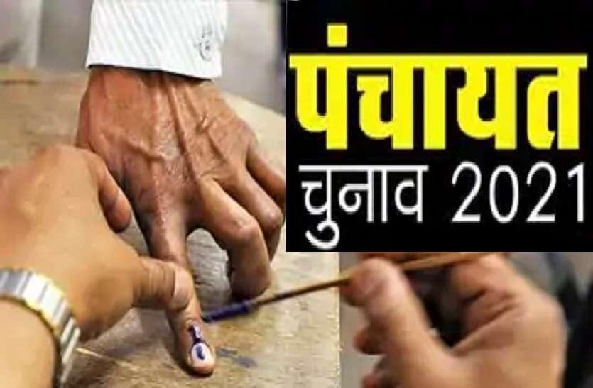 UP Panchayat Chunav: सरकारी नौकरी करने वाले दंपती को चुनावी ड्यूटी से बड़ी राहत, एक को मिलेगी छूट