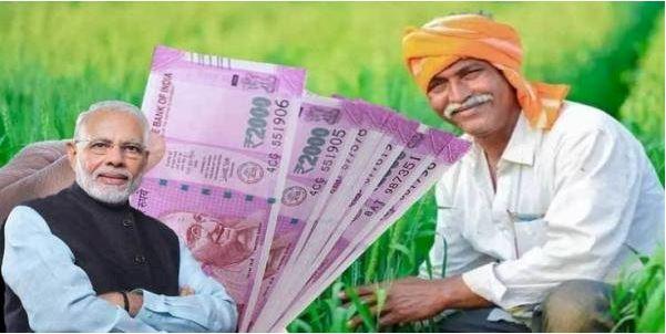PM Kisan: किसानों के खातों में आज से आ रही आठवीं किस्त, लिस्ट में ऐसे चेक करें अपना नाम