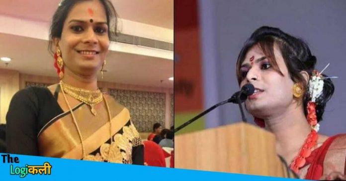 भारत की पहली ट्रांसजेंडर जज: जोइता मंडल ने जज बन पूरे ट्रांसजेंडर समाज का मान बढ़ाया: Joyita Mondal