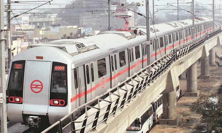 Metro में नौकरी के लिए अप्लाई करने का आखिरी मौका, टेस्ट की तारीख lmrcl.com पर चलेगी पता