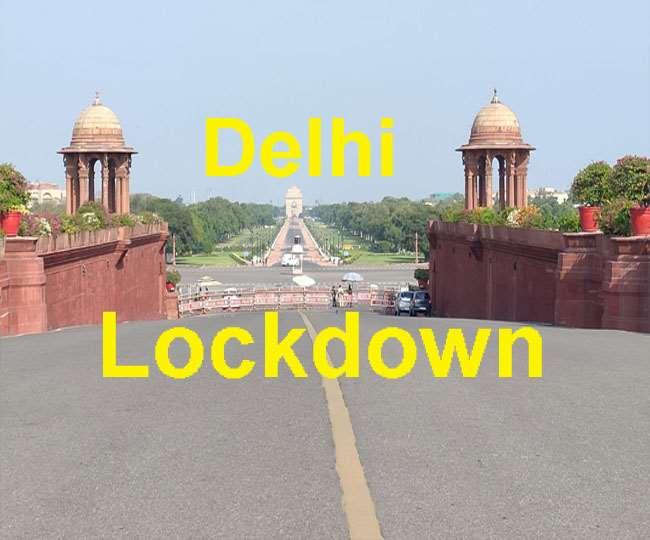 Delhi Lockdown Extension Update: सीएम केजरीवाल ने 1 सप्ताह के लिए बढ़ाया लॉकडाउन, दिल्ली में कोरोना से हालात बेकाबू