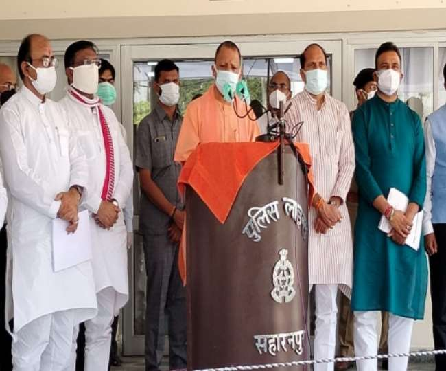 CM Yogi Adityanath in Saharanpur: सहारनपुर में बोले सीएम योगी- इस वजह से UP में नहीं लगाया संपूर्ण लाकडाउन