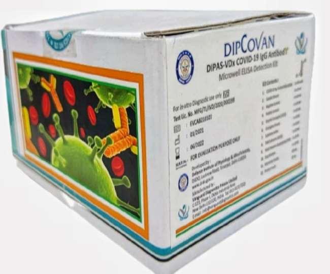 डीआरडीओ ने विकसित की एंटीबॉडी डिटेक्शन आधारित किट, कोरोना के इलाज में है मददगार