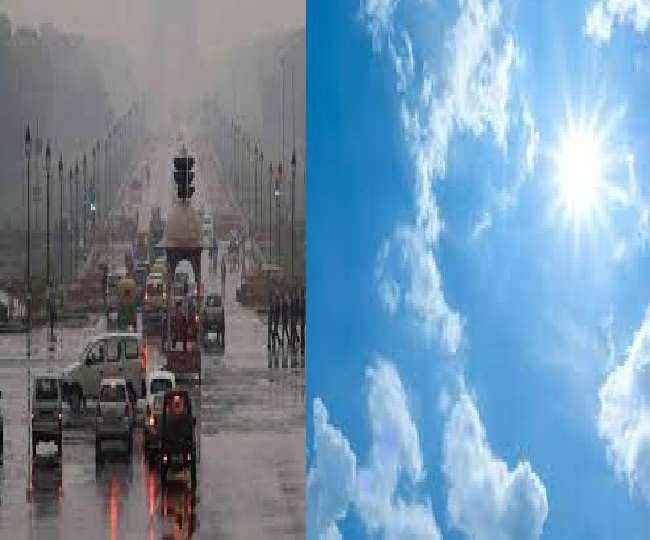 Weather Updates: दिल्ली में हुई बारिश के बाद खिली तेज धूप, यूपी-हरियाणा और राजस्थान में भी बदला मौसम