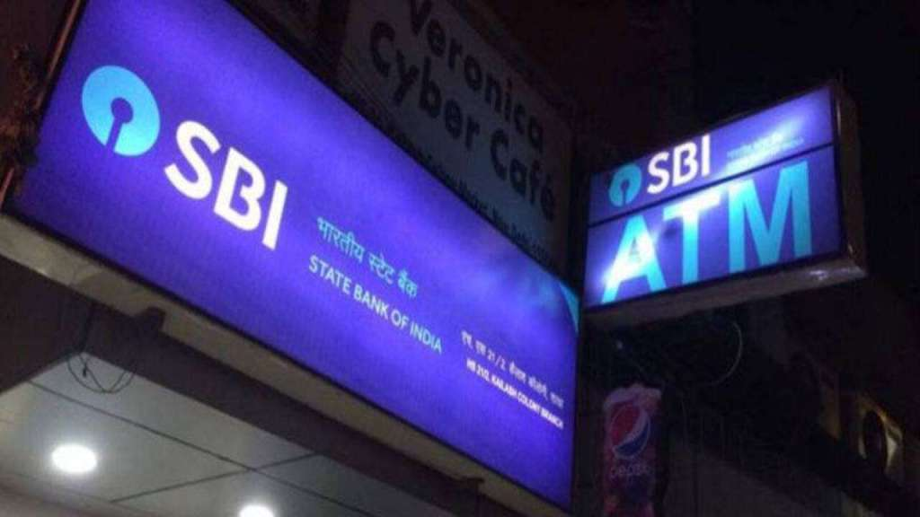 SBI Alert : 21 से 23 मई तक बंद रहेंगी डिजिटल सेवाएं' शाम तक निपटा लें काम