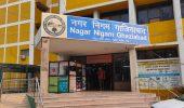 गाजियाबाद नगर निगम की 15 फीसद टैक्स बढ़ाने की प्लानिंग का विरोध कर रहे व्यापारी, पार्षद और आमजन