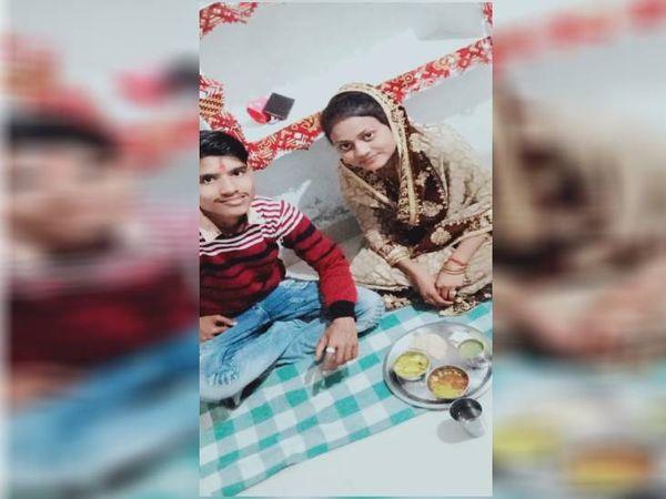 दुल्हन का डोला ईमान:नई नवेली बहु ने पति और ससुर को पिलाई नशीली चाय, जेवर नकदी लेकर हुई फरार