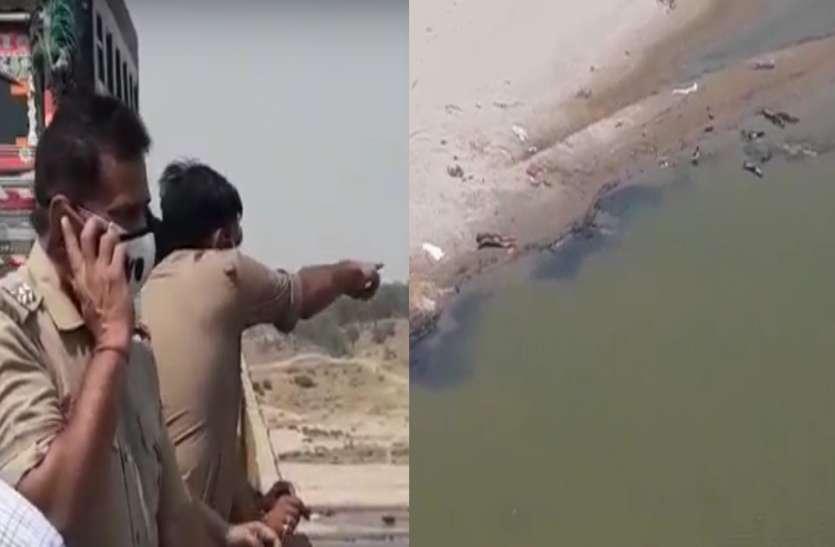 यमुना नदी में दर्जनों शव उतराते देख उड़े लोगों के होश, इनके कोरोना संक्रमित होने की आशंका