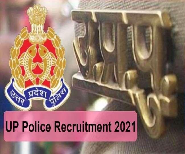 UP Police SI Recruitment 2021: दारोगा भर्ती के आवेदन की अंतिम तारीख बढ़ी, अब 15 जुलाई करें अप्लाई