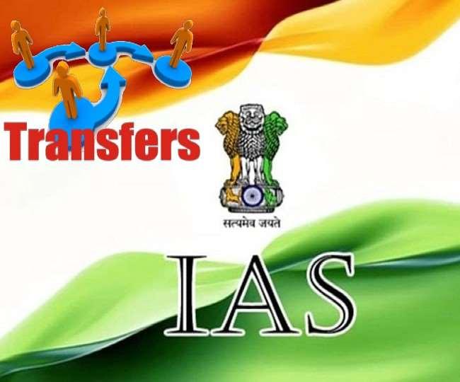 UP में फिर बड़ा प्रशासनिक फेरबदल, 3 जिलों के DM समेत 8 IAS अफसरों के तबादले, देखें पूरी लिस्ट…