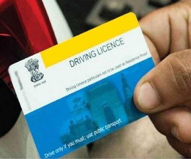 दिल्ली में ड्राइविंग लाइसेंस बनवाने वालों को बड़ी राहत, DL के लिए अप्लाई किए हैं तो जरूर पढ़ें यह खबर