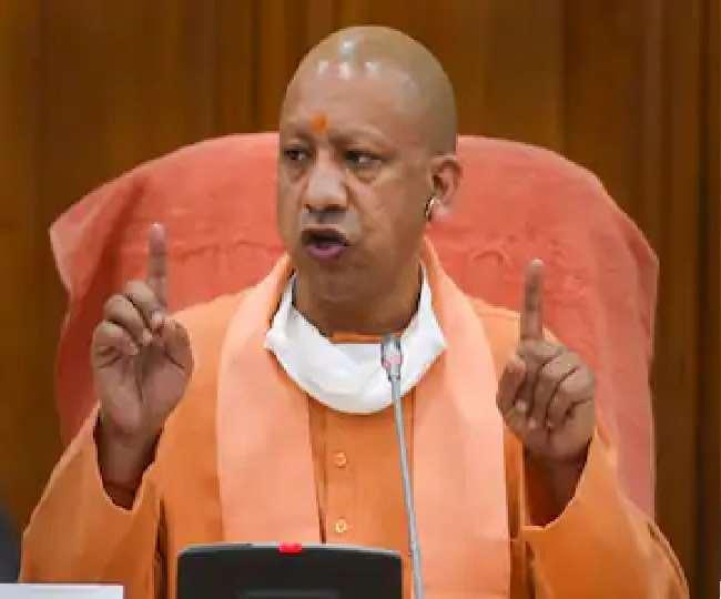UP Board Exam 2021: CM योगी आदित्यनाथ का अहम फैसला, बिना मेरिट जारी होगा 10वीं व 12वीं का रिजल्ट