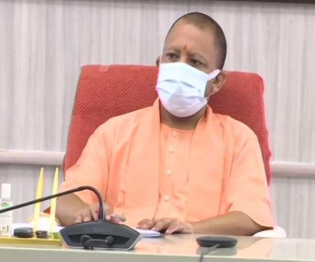 Fight Against COVID in UP: सीएम योगी आदित्यनाथ का निर्देश, कोरोना संक्रमण को लेकर अभी भी रहें गंभीर