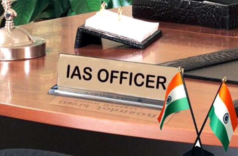 IAS Officers Transfer: UP में आधी रात के बाद एक दर्जन से अधिक IAS अफसरों के तबादले, छह जिलों में नए DM