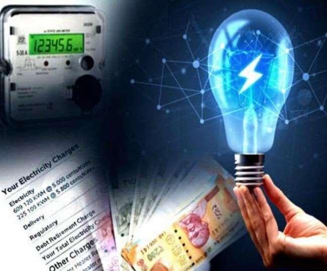उत्तर प्रदेश विद्युत नियामक आयोग अध्यक्ष बोले- बिजली दर घटाने, सरचार्ज न लगाने और स्लैब यथावत रखने पर आदेश जल्द