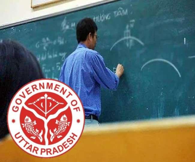 UP: राजकीय डिग्री कॉलेजों के प्राचार्य व प्रवक्ताओं की ट्रांसफर प्रक्रिया शुरू, ऐसे करें ऑनलाइन अप्लाई