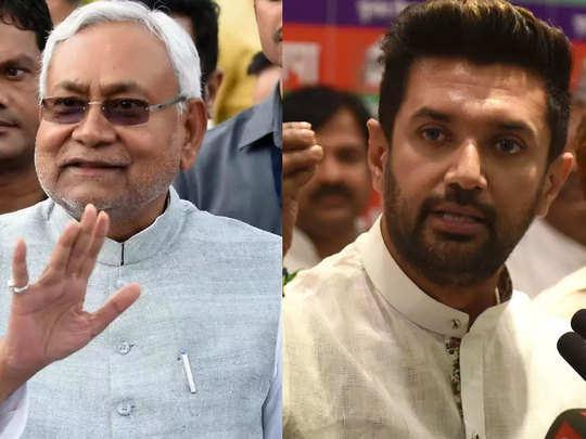 चिराग पासवान ने बीजेपी के साथ क्यों नहीं लड़ा बिहार विधानसभा चुनाव? आज किया खुलासा…