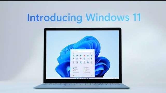 Microsoft Windows 11 कब होगा रिलीज, कैसे करें डाउनलोड, फ्री होगा या पेड; यहां जानिए सब कुछ
