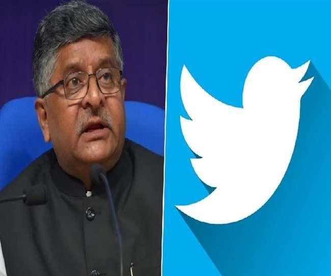 ट्विटर के खिलाफ पांचवां केस:हिंदू देवी के अपमान को लेकर ट्विटर MD के खिलाफ साइबर सेल में शिकायत, भावनाओं को ठेस पहुंचाने का आरोप