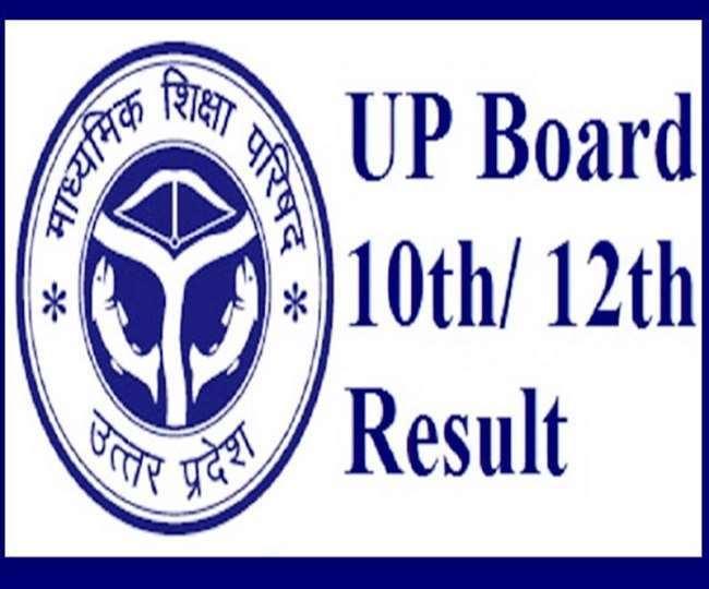 UP Board Result News: 10वीं और 12वीं के 56 लाख बच्चों का रिजल्ट 15 जुलाई तक, इसी माह मिलेंगे अंकपत्र