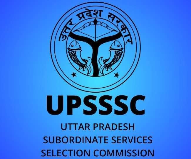 UPSSSC PET Admit Card 2021: 20 लाख उम्मीदवारों के लिए 20 अगस्त को होगी समूह ग की परीक्षा, प्रवेश पत्र इस समय तक