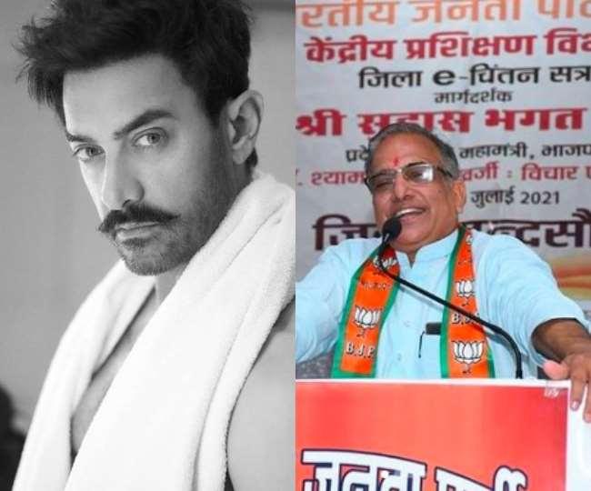 बीजेपी सांसद का आमिर खान को लेकर विवादित बयान, कहा- 'आबादी बढ़ाने में उनके जैसे लोगों का हाथ'