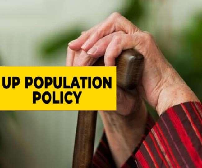 UP New Population Policy: आबादी में बुजुर्गों की बढ़ेगी हिस्सेदारी, देखभाल होगी स्वास्थ्य सेवाओं के लिए चुनौती