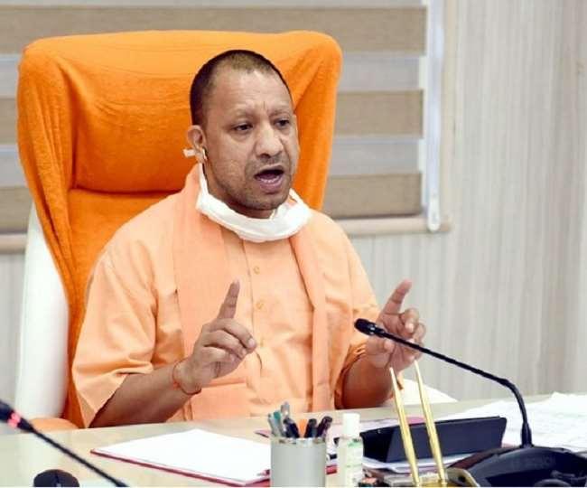 CM योगी आदित्यनाथ का निर्देश, सुबह दस बजे से दो घंटा जनसुनवाई करें सभी बड़े अधिकारी