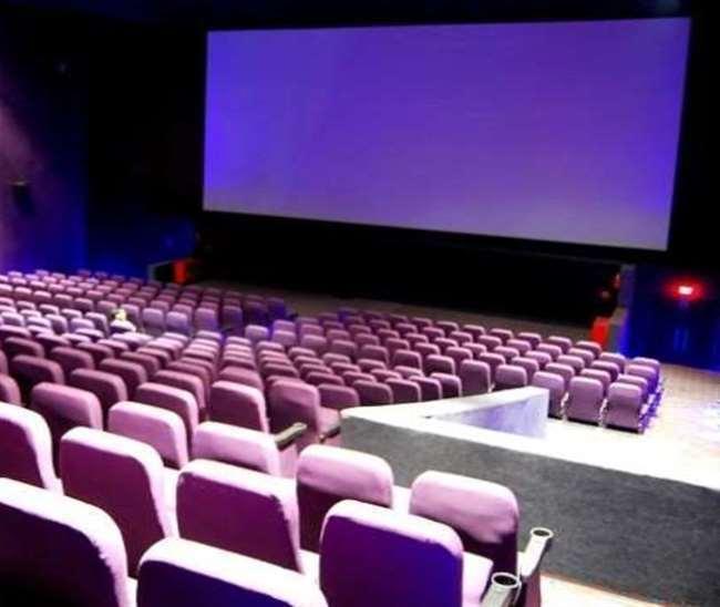 Unlock New Guidelines: गाजियाबाद में 5 जुलाई से नहीं देख सकेंगे सिनेमा हाल में फिल्म, जिम और स्वीमिंग पूल खोलने की भी मनाही