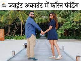 पोर्न फिल्म केस:शिल्पा शेट्टी और राज कुंद्रा के जॉइंट अकाउंट में विदेश से आया पैसा; अब ED मनी लॉन्ड्रिंग की जांच करेगी