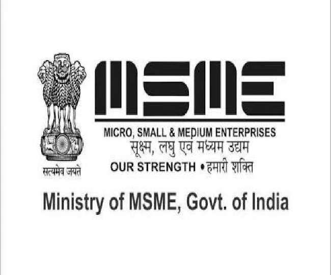 खुदरा व थोक व्यापार को मिला MSME का दर्जा, बैंकों से प्राथमिकता के आधार पर मिल सकेगा सस्ता कर्ज