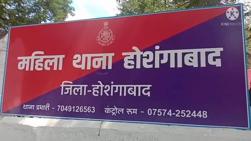 कॉन्ग्रेस नेता के भतीजे ने दलित छात्रा से किया रेप, शादी का झाँसा दे 4 महीनों से रह रहा था लिव इन रिलेशन में, FIR दर्ज