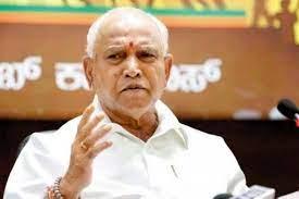 कर्नाटक में सियासी उठापटक:नए मुख्यमंत्री पर आज फैसला हो सकता है; इस्तीफे की अटकलों के बीच येदियुरप्पा बोले- शाम तक आ सकता है हाईकमान का आदेश