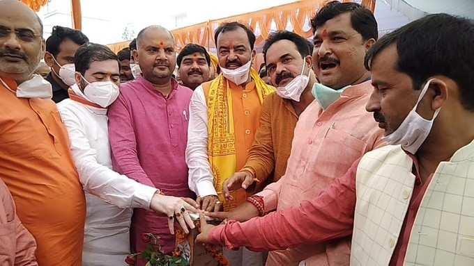 अयोध्या में केशव प्रसाद मौर्य ने कहा, 2022 में 300 से अधिक सीटें जीत कर BJP बनाएगी सरकार