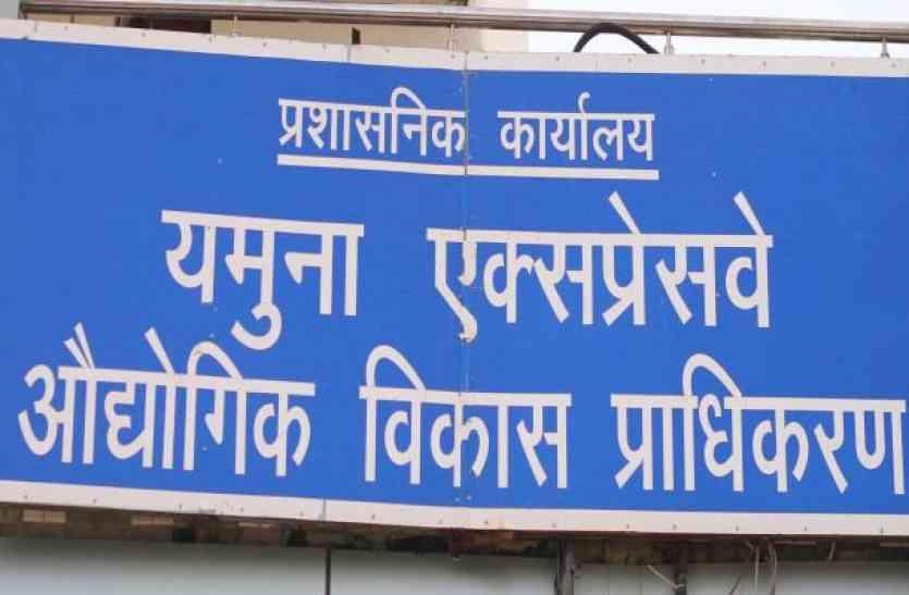 Noida news: यमुना अथॉरिटी लागू करेगी OTS, 40 हजार आवंटियों को मिलेगा फायदा
