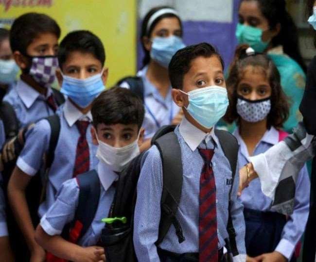 UP School Reopen Date: उत्तर प्रदेश में एक सितंबर से खुलेंगे कक्षा एक से पांच तक के सभी स्कूल, आदेश जारी