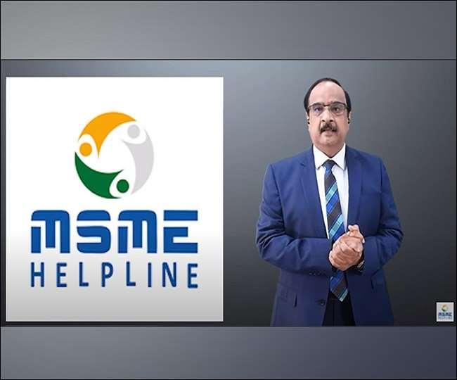 MSME के लिए CIMSME की टीम ने शुरू की एक नई पहल, टीम के सदस्य साथ जाएंगे बैंक और लोन अप्रूव करवाने में करेंगे आपकी मदद
