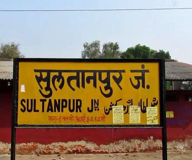 सुल्तानपुर जिले का भी नाम बदलने की तैयारी में योगी आदित्यनाथ सरकार, कैबिनेट से पास होगा प्रस्ताव