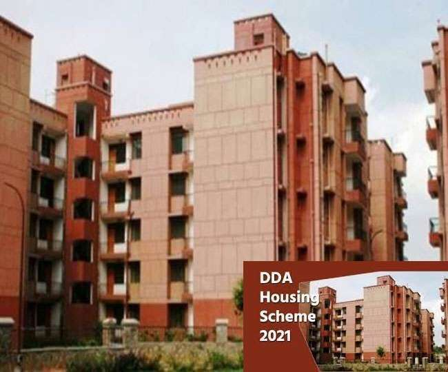 DDA Housing Scheme: क्या इन 2 वजहों से फ्लाप हो रही हैं दिल्ली विकास प्राधिकरण आवासीय योजनाएं?