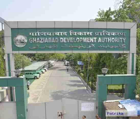 Ghaziabad News: हाई कोर्ट से जीडीए को झटका, मेट्रो और एलिवेटेड रोड सेस को बताया गैरकानूनी, 250 करोड़ से अधिक का होगा नुकसान