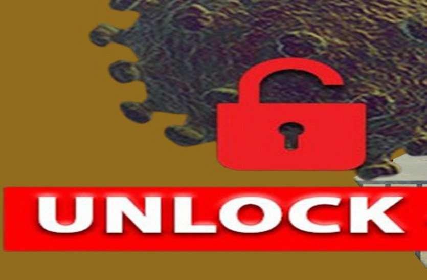 UP Unlock News: रक्षाबंधन पर पूरी तरह से अनलॉक हो जाएगा उत्तर प्रदेश, CM योगी ने दिया रविवार की बंदी भी खत्म करने का निर्देश