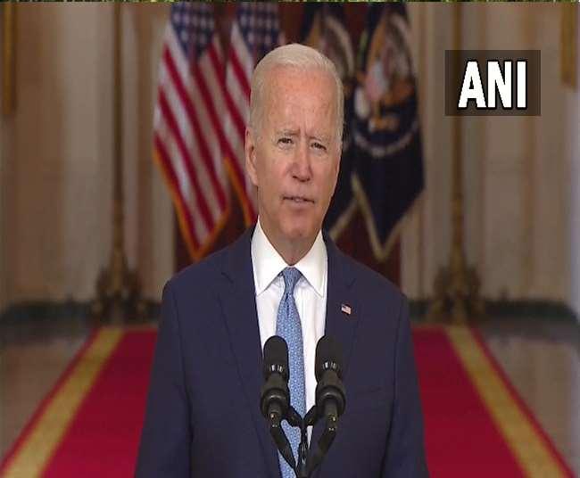 Afghanistan Crisis : अमेरिकी राष्ट्रपति बाइडन बोले- अब किसी देश में अपना सैन्य ठिकाना नहीं बनाएंगे