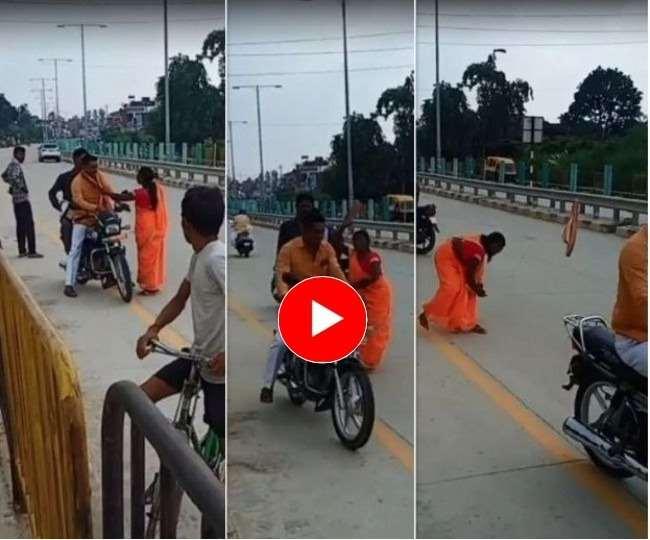Video: बाराबंकी में महिला ने BJP मंडल अध्यक्ष को सरेराह पीटा-वीडियो वायरल, जानिए क्या है पूरा मामला