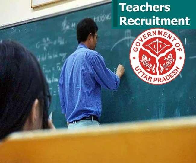 UP 68500 Teacher Recruitment: पुनर्मूल्यांकन में उत्तीर्ण अभ्यर्थियों की 10 को जारी होगी जिला आवंटन लिस्ट