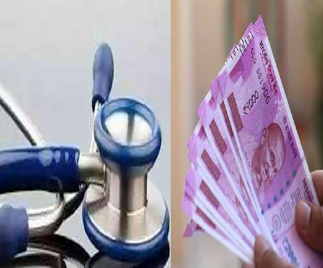दिल्ली के अस्पताल ने कोरोना मरीज को थमाया 1.80 करोड़ रुपये का बिल
