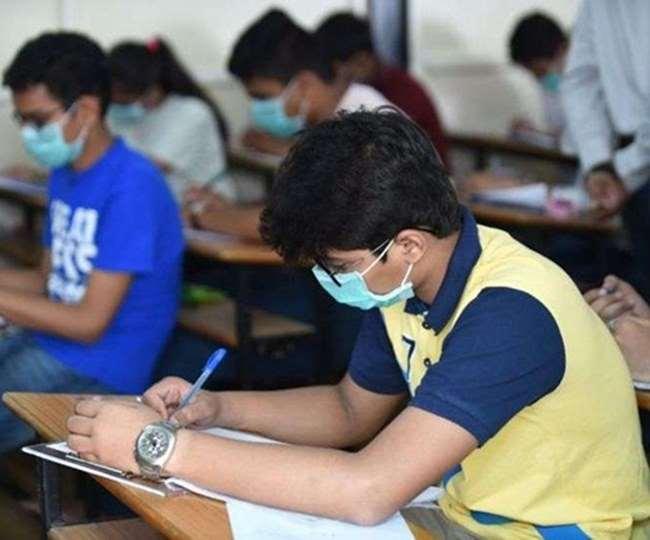 UP Board Exam 2021: खुद परीक्षा पैटर्न तय कर सकेंगे स्कूल, सहमति पर आनलाइन-आफलाइन होंगे एग्जाम